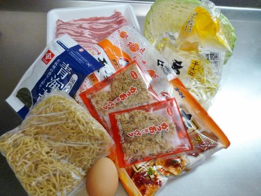 13_09_14-01hiroshimayaki.jpg