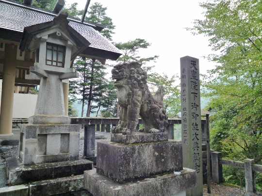 13_09_14-13okutamako.jpg