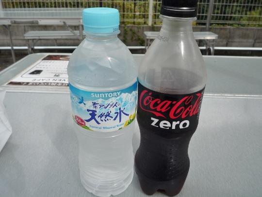 13_09_14-20okutamako.jpg