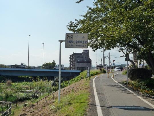 13_10_12-14kawagoe.jpg