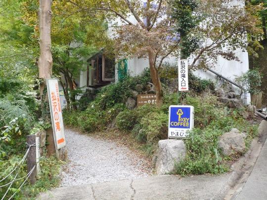 13_10_19-09hinoharamura.jpg