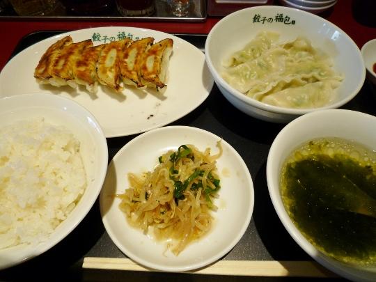 13_11_01-01fukuhou.jpg