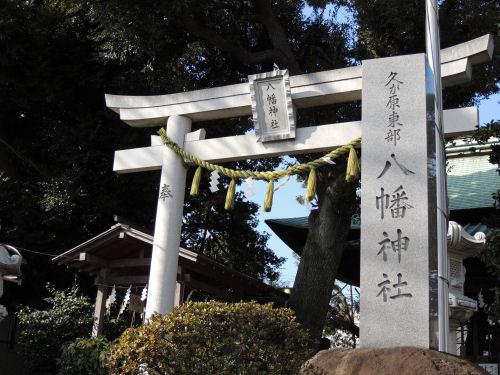 140120kugahara03.jpg