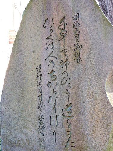 140120kugahara24.jpg