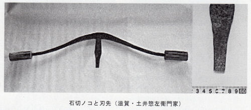 140203itahi11.jpg