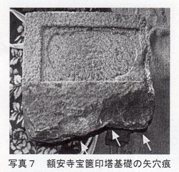 140203itahi19.jpg