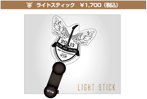 goods1.png