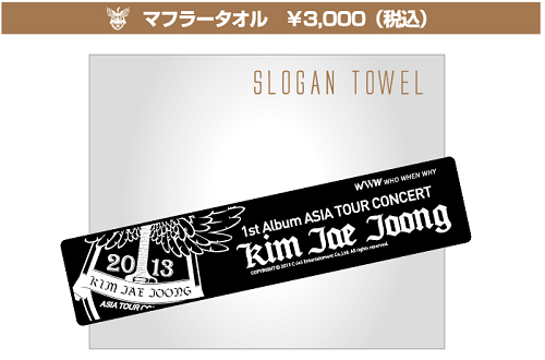 goods3.png