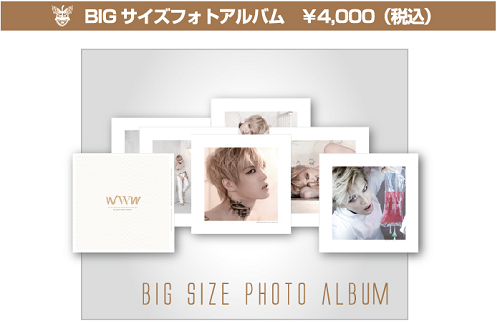 goods7.png