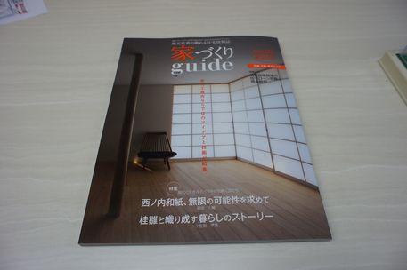 DSC06065.jpg