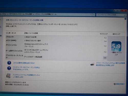P9060143.jpg