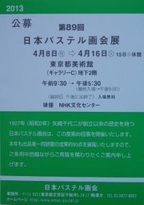 DSCN6203 (452x640)