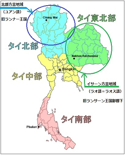 2014-2-4タイ国地図北部東北部明示