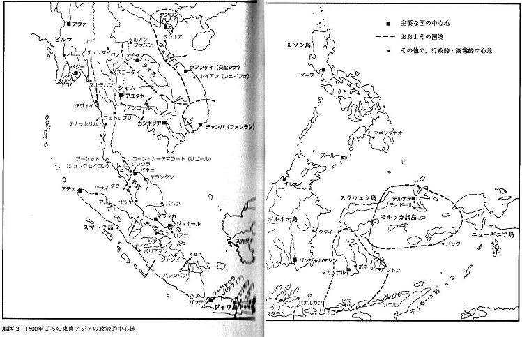2014-2-111600年頃の東南アジアの政治的中心地
