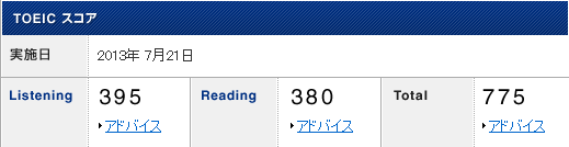 182toeic.png