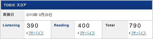 183toeic.png