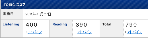 184toeic.png