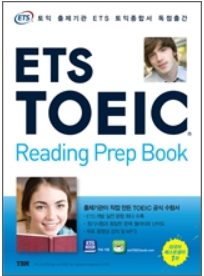 ETS_TOEIC_R.png