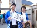 神戸マラソン12 県商1