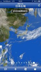 130621_1天気図