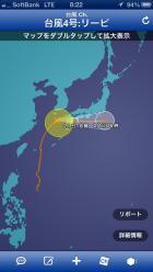 130621_2台風図