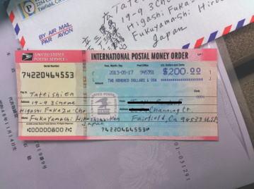 201306国際郵便為替