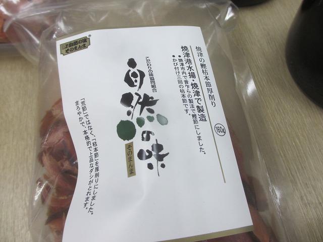 20130728岡谷そば打ち会のそばつゆ講習会 (4)