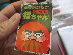 20130728岡谷そば打ち会のそばつゆ講習会 (33)