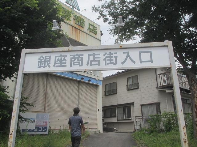 20130728岡谷そば打ち会のそばつゆ講習会 (43)