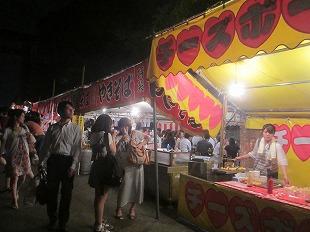 20130716御霊祭 (22)