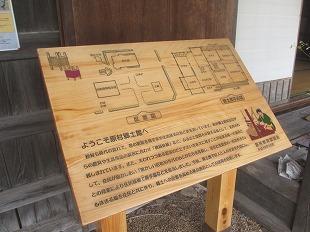 20130730原村郷土資料館 (4)