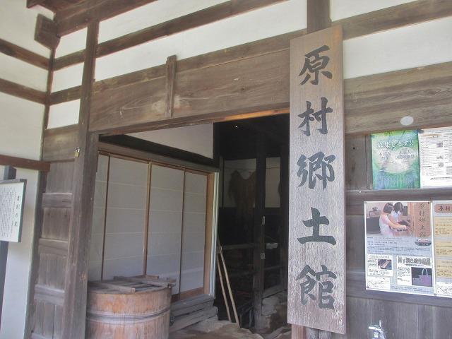 20130730原村郷土資料館 (5)