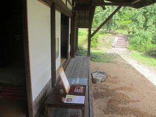 20130730原村郷土資料館 (10)