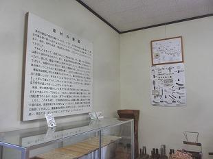 20130730原村郷土資料館 (42)