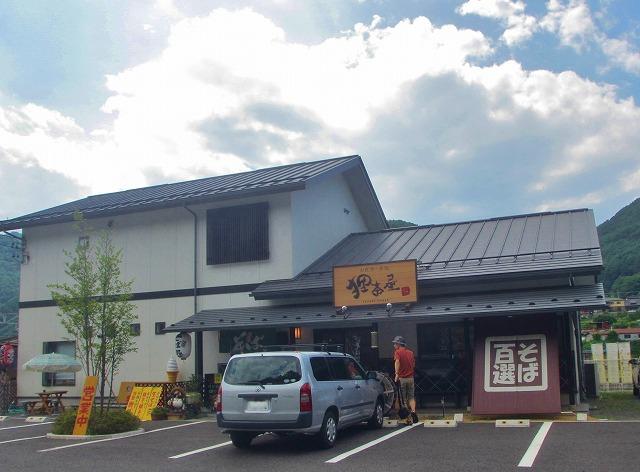 20130804たぬき茶屋 (5)