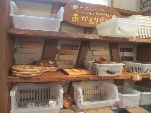 20130722時ぶどう(松阪) (10)