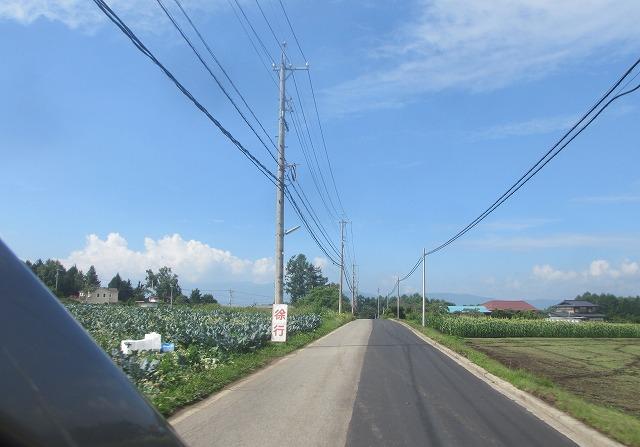 20130802近所の道路工事 (2)