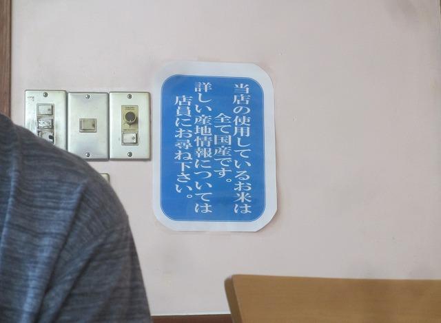 20130818美和食 (2)