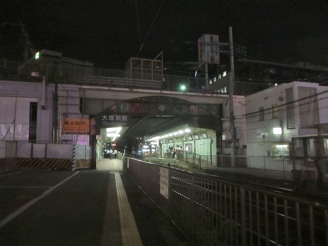 20130820大塚駅前が変わった (6)