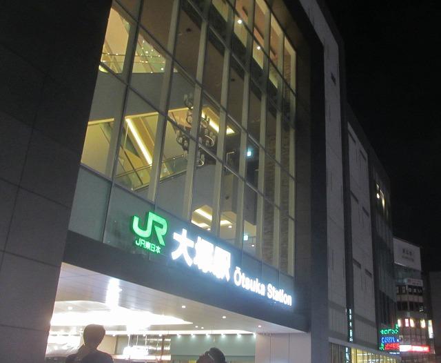 20130820大塚駅前が変わった (4)