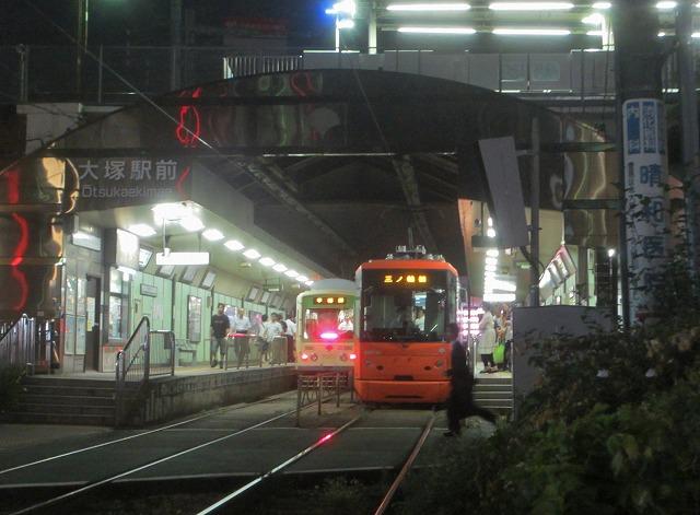 20130820大塚駅前が変わった (10)