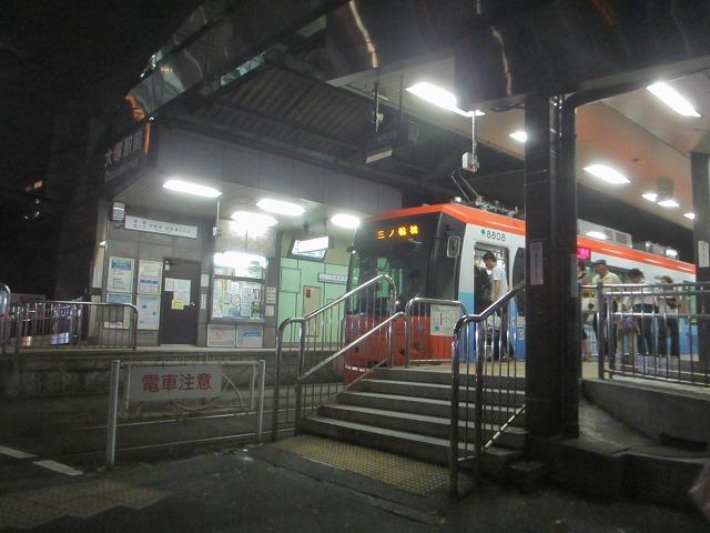 20130820大塚駅前が変わった (11)