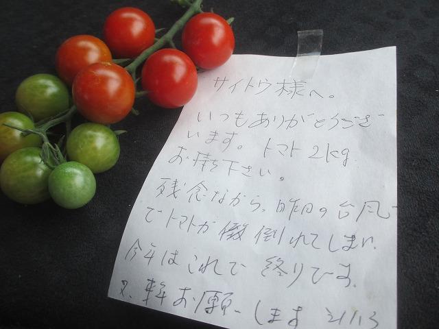 20130917篠原さんの台風被害 (2)