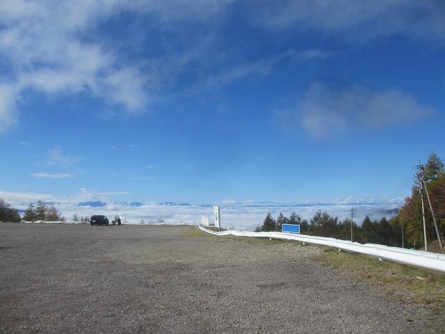 2013121雲海の北横 (2)