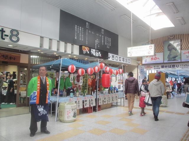 20131109ソバ祭り (7)