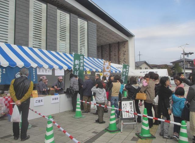 20131109ソバ祭り (8)