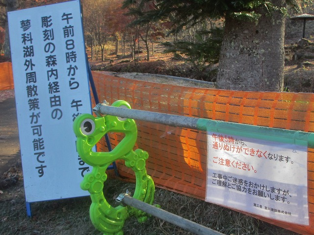 20131114蓼科湖が (14)