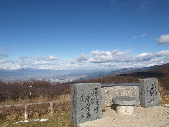 20131121高ボッチ高原秋の終わり (15)