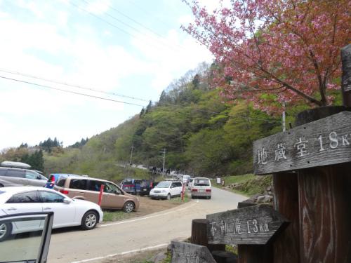 氷ノ山登山駐車場