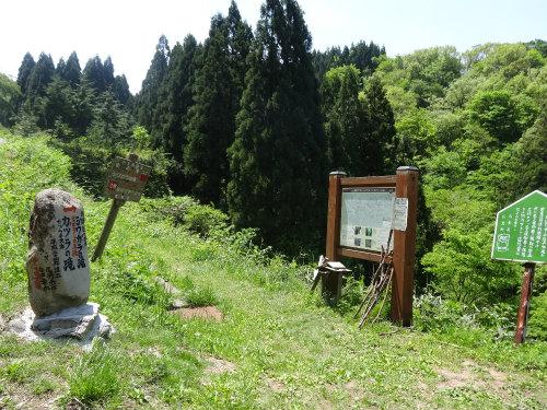 シワガラの滝 入り口